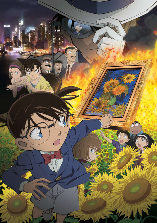 Image result for Detective Conan Movie 19: The Hellfire Sunflowers