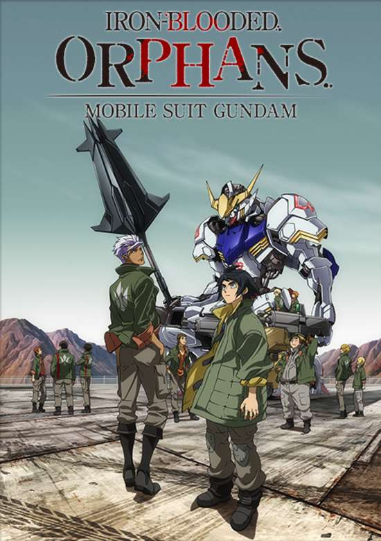 Mobile Suit Gundam: Iron-Blooded Orphans انمي