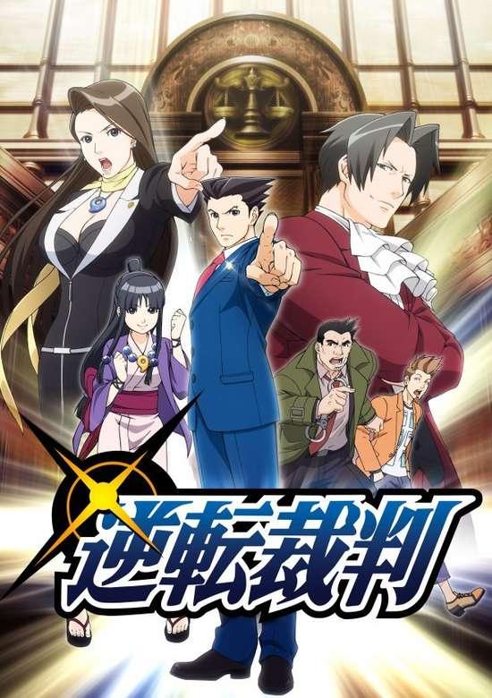 """Gyakuten Saiban: Sono """"Shinjitsu"""", Igi Ari!"""