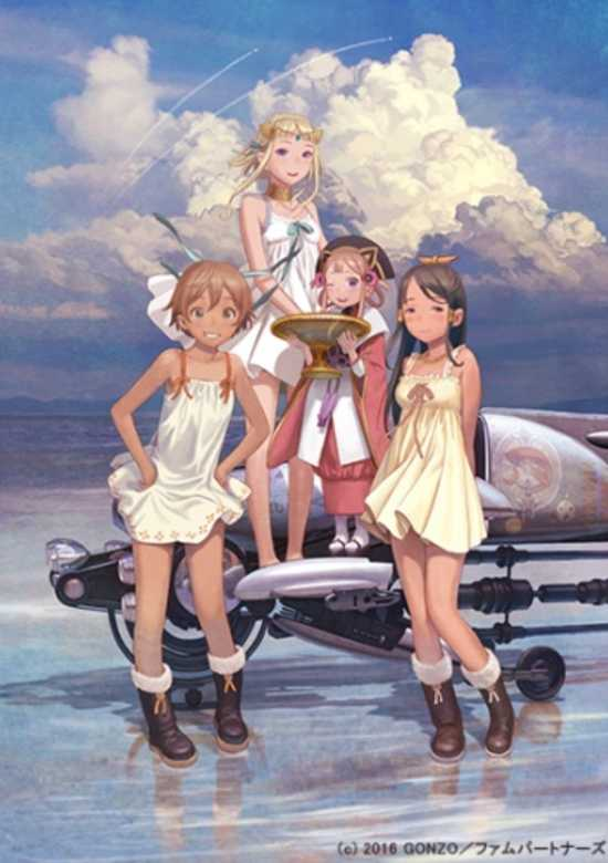 Last Exile: Ginyoku no Fam Movie - Over the Wishes - MOVIE