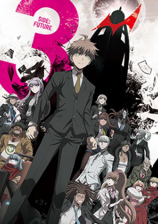 Danganronpa 3: The End of Kibougamine Gakuen - Mirai-hen انمي
