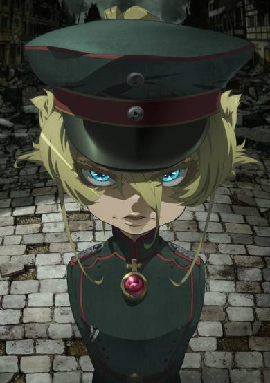 Anime germany Germany Anime
