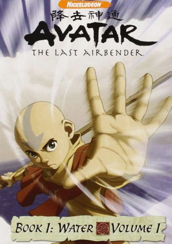Avatar:The Legend of Korra 1 Air