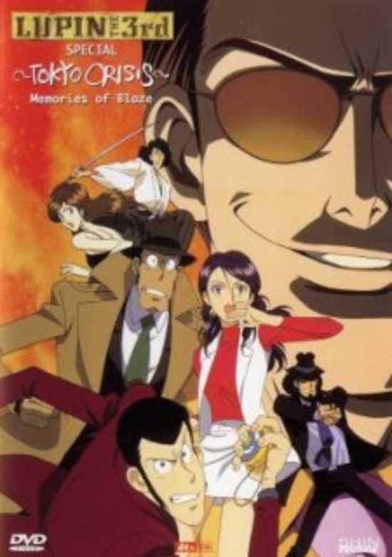 Lupin – Memories of the Flame: Tokyo Crisis