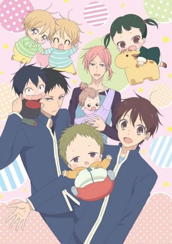 Gakuen Babysitters OVA