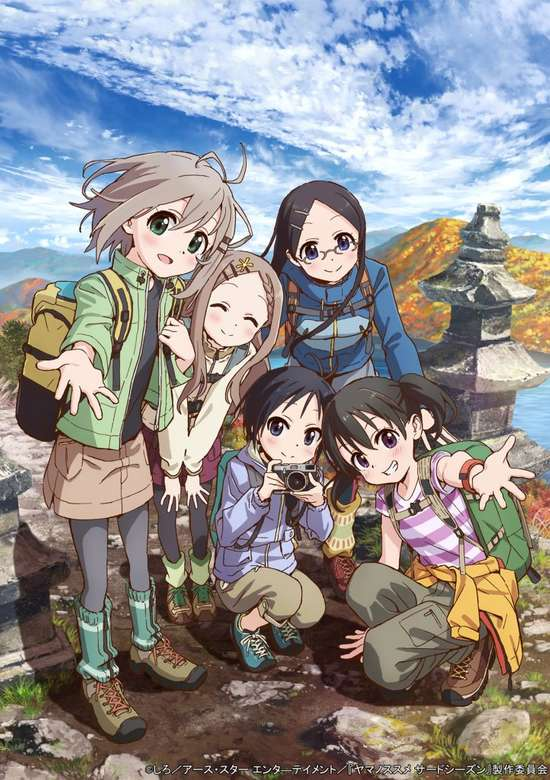 Yama no Susume 3rd Season