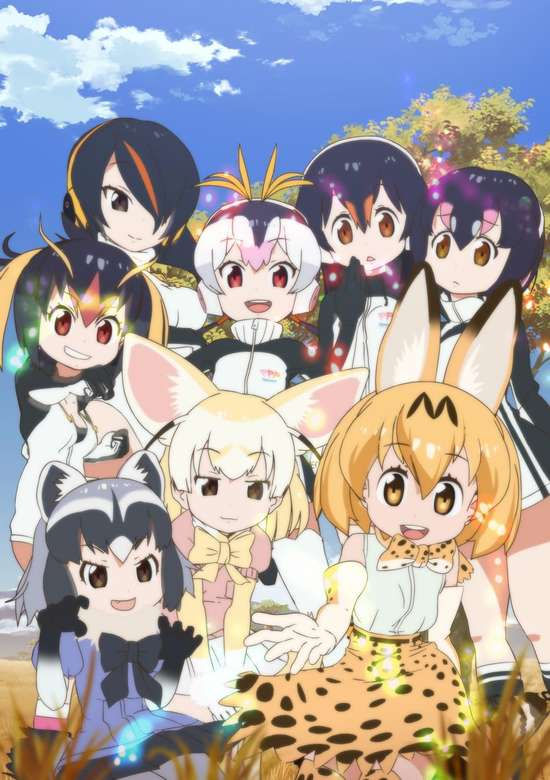 Kemono Friends: Basuteki