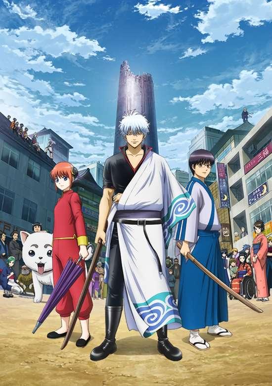 Гинтама 7 сезон / Gintama. Shirogane no Tamashii-hen