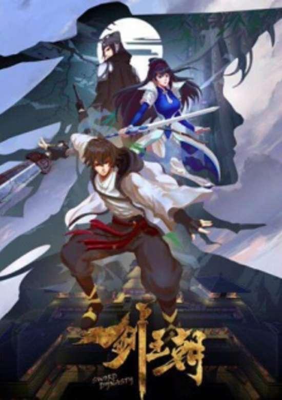 Jian Wang Chao - Sword Dynasty