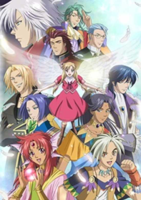 Koisuru Tenshi Angelique: Kagayaki no Ashita