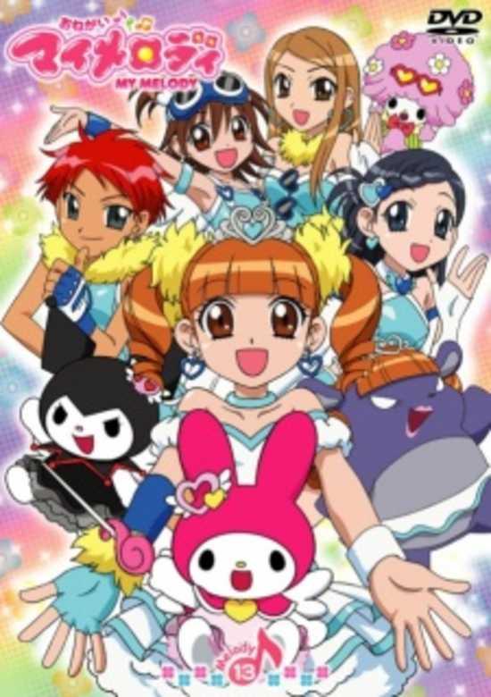 Onegai My Melody   Kitsu