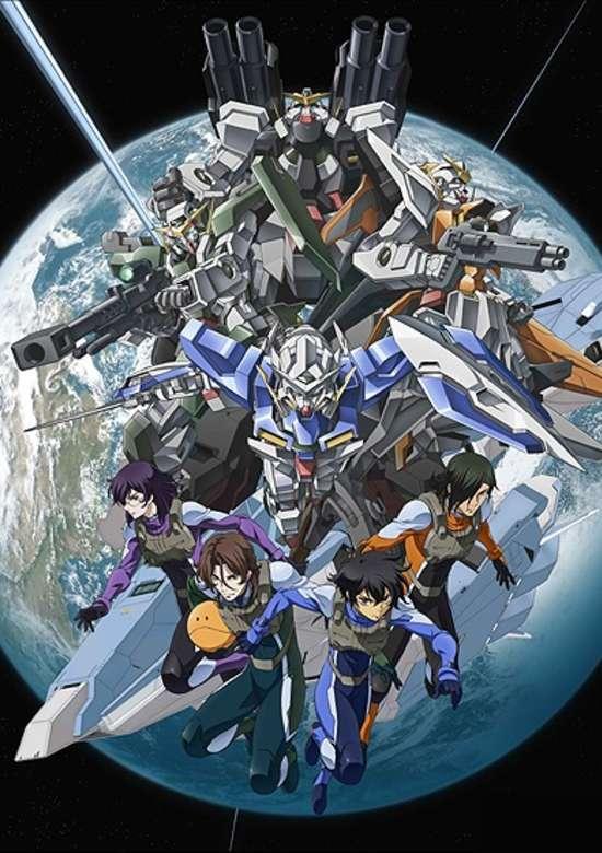 Gundam 00 S1