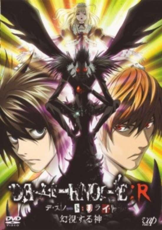 Death Note Rewrite 2: L's Successors