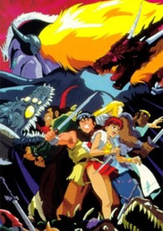 Dragon Slayer Eiyu Densetsu: Ouji no Tabidachi