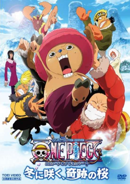One Piece Movie 09 : Episode of Chopper