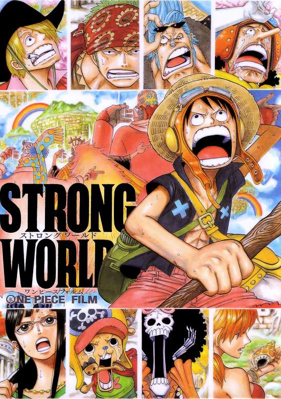 One Piece Movie 10 : Strong World