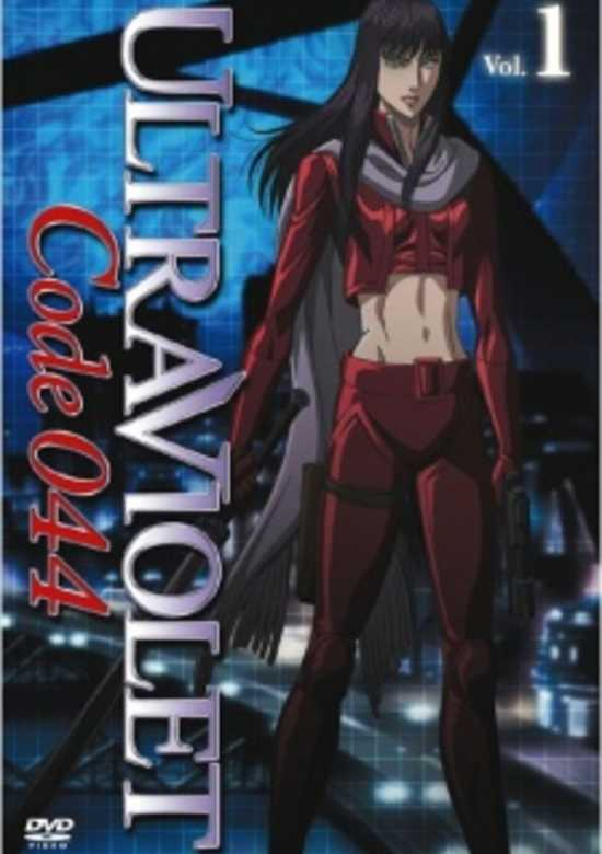 Episodes | Ultraviolet: Code 044 | Kitsu