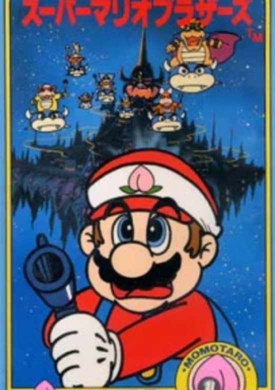 Amada Anime Series: Super Mario Brothers