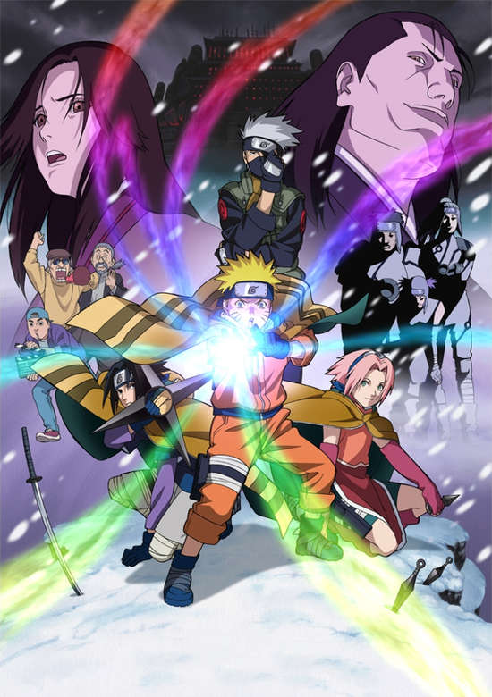 Naruto: Movie 01: Ninja Clash in the Land of Snow