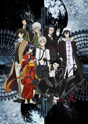 مترجم Bungou Stray Dogs 3rd Season انمي