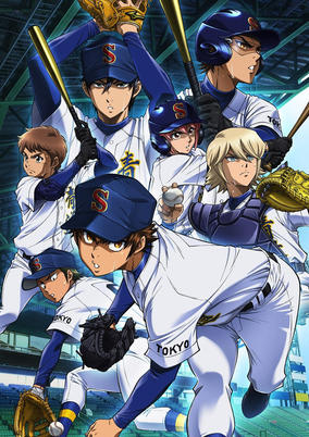 Diamond no Ace: Act II انمي