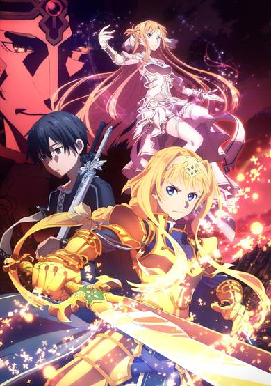 Sword Art Online: Alicization - War of Underworld انمي