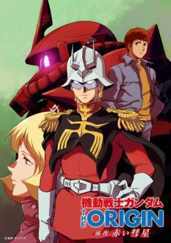 Kidou Senshi Gundam: The Origin - Zenya Akai Suisei
