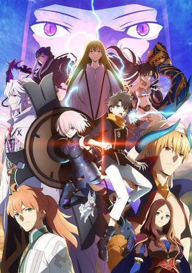 مترجم Fate/Grand Order: Zettai Majuu Sensen Babylonia انمي