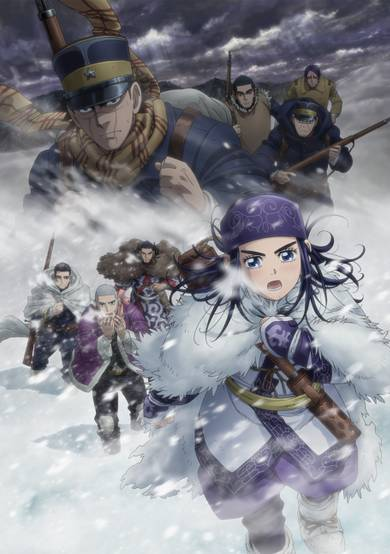 Golden Kamuy 3rd Season انمي