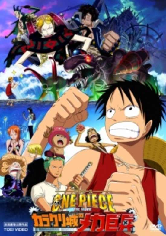 One Piece Movie 07: Karakurijou no Mecha Kyohei