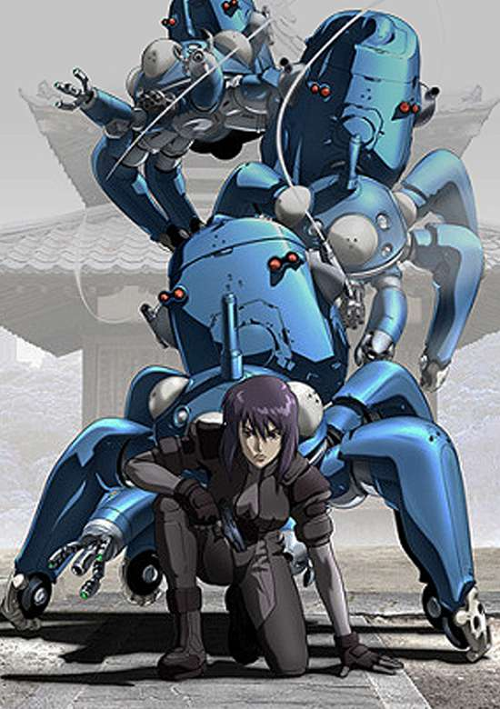 Ghost in the Shell: Stand Alone Complex انمي