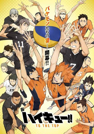 Haikyuu!!: To the Top 2nd Season انمي