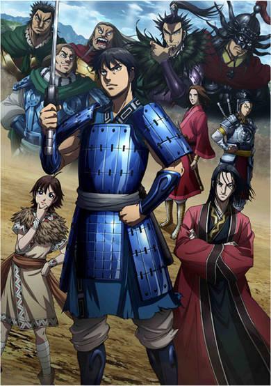 Kingdom 3rd Season