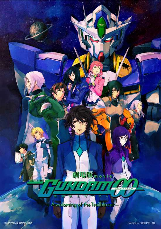 Gundam 00 The Movie: A Wakening of the Trailblazer