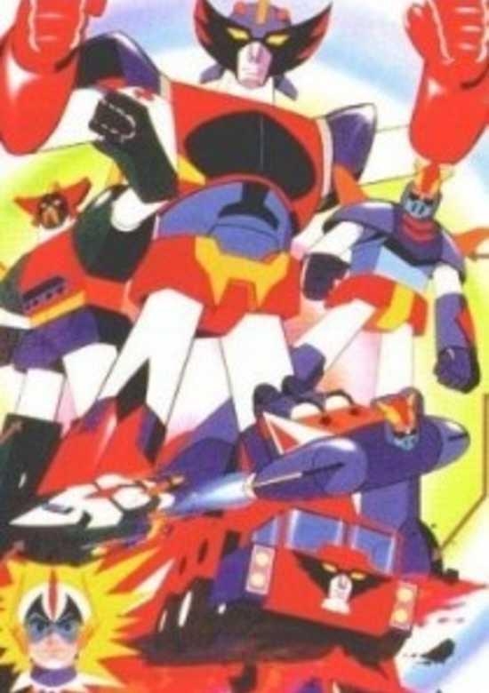Chogattai Majutsu Robot Ginguiser