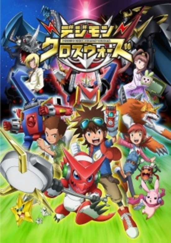 Digimon Xros Wars III