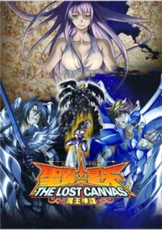 مترجم Saint Seiya: The Lost Canvas - Meiou Shinwa 2 انمي