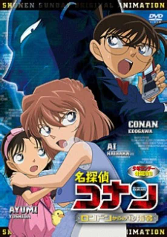 Characters | Detective Conan OVA 11: A Secret Order from