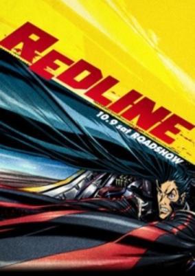REDLINE OST - Kare No Shift Wa BUNBUNBUN (feat. SUPER B