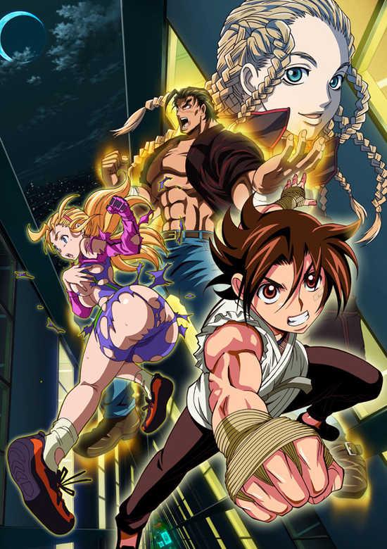 KenIchi: The Mightiest Disciple OVA