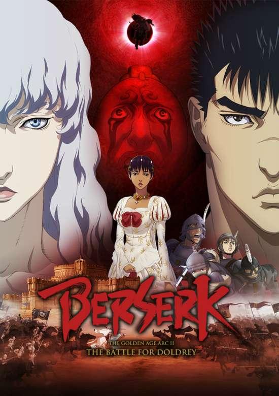 Berserk: Golden Age Arc II - The Battle for Doldrey