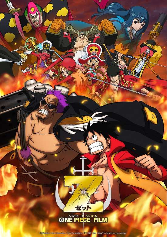 One Piece Movie 12 : One Piece Film Z