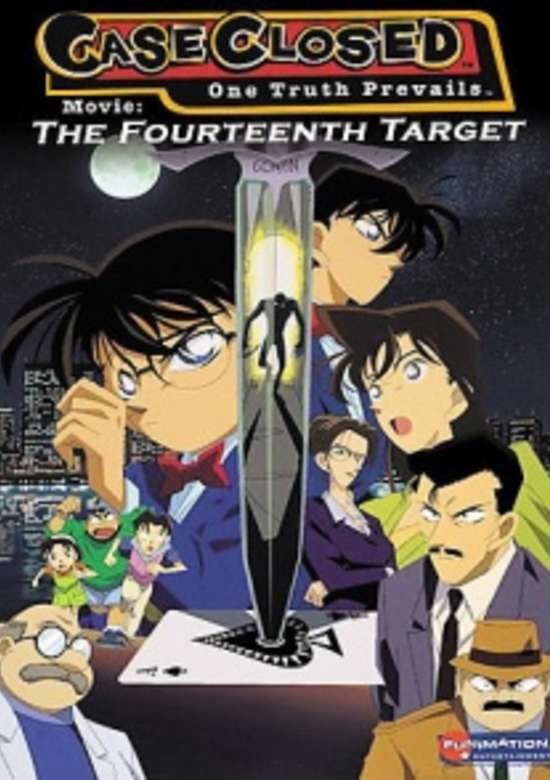 Detective Conan Movie 02: The Fourteenth Target | Kitsu