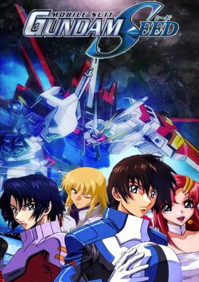 Gundam Seed انمي