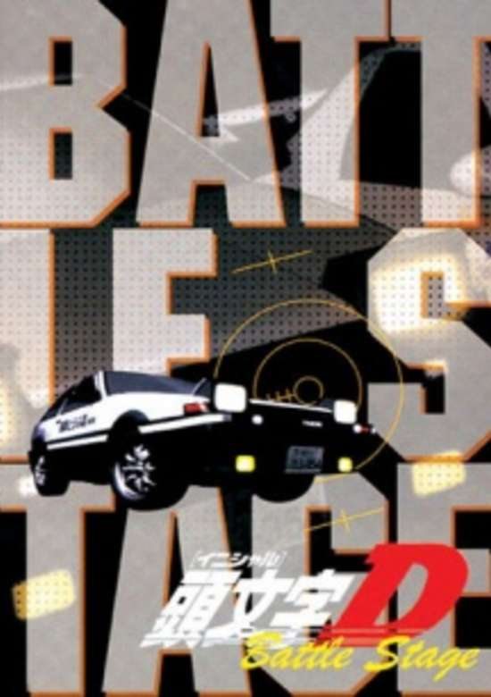 Initial D: Battle Stage