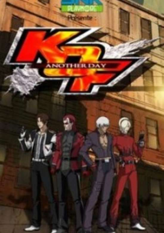 King of Fighters: Another Day