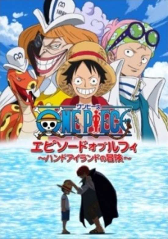 One Piece: Episode of Tongari Island