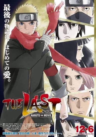 Naruto: Shippuuden Movie 7 - The Last