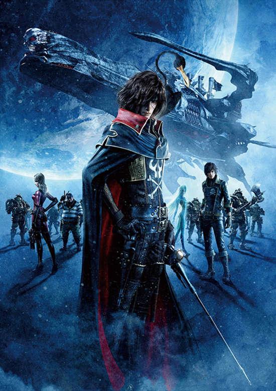 Captain Harlock (2013)