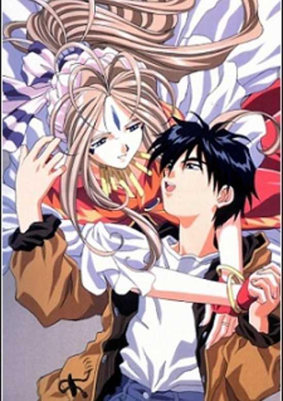 Ah! My Goddess OVA